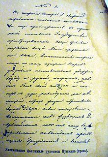 Sochinenii Pushkina Russian