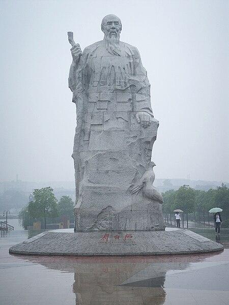 Файл:Qibaishi gongyuan.jpg