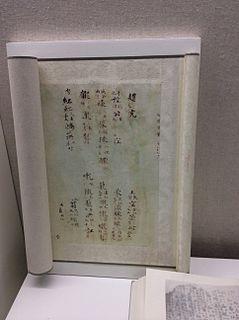 <i>Qieyun</i> Chinese rhyme dictionary