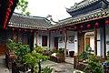 Qingxi Chaguan.JPG