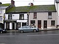 Quinn's Bar, Ballygawley - geograph.org.uk - 1024826.jpg