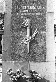 RIAN archive 704160 Monument to Komsomol members who lost their lives in the struggle against the enemies of Soviet power in Sukhumi.