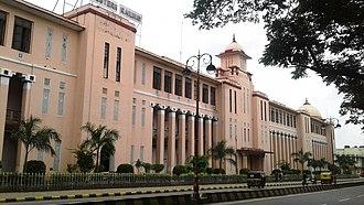 Mysore Junction railway station - Railway Offices, Mysore