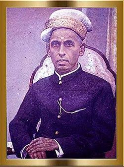 Ramavarma Appan Thampuran.jpg