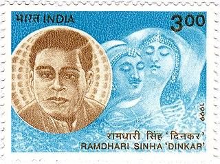 Ramdhari Singh Dinkar Indian poet