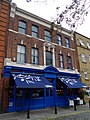 Real Greek, Hoxton, N1 (6258201019).jpg