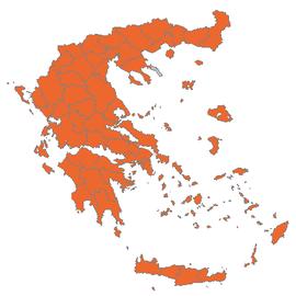 Referéndum de Grecia de 2015