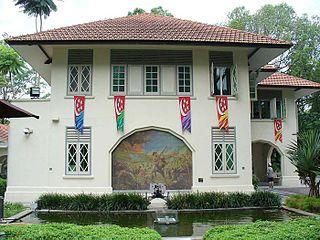 Reflections at Bukit Chandu War museum in Singapore