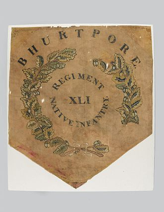 "Bengal Native Infantry - Regimental Colour Centre of the 41st Bengal Native Infantry, captured from mutineers at Delhi in 1857, showing the battle honour ""Bhurtpore"""