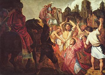 Побиение камнями святого Стефана.