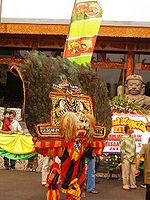 A demonstration of Reog Ponorogo.