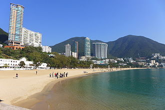 Southern District (Hong Kong) - Repulse Bay