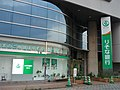 Resona Bank Kiyose Branch.jpg