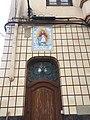 Retablo en fachada de casa en Torrente, Valencia 1.jpg