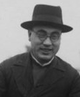 Rev. Dr. Paul Yu Pin, 1936.png