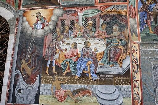 Rilakloster Wandgemalde b 20090407 018