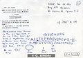 Roman Inscription from Roma, Italy (CIL VI 01335).jpeg