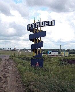 Rtishchevo Town in Saratov Oblast, Russia