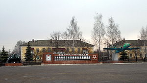 Rtishchevo. Memorial to the soldiers.jpg