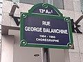 Rue Georges Balanchine.jpg