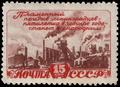 Rus Stamp-1948-4 Pyatiletka.png