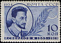 Rus Stamp-Sverdlov-1934.jpg