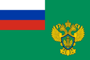 Russia, Flag of Federal service on supervision in sphere of wildlife management, 2006.png