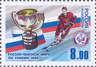 2008 IIHF World Championship - A 2008 Russian stamp commemorating the championship team