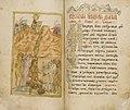 Russian Apocalypse (after 1843) 02.jpg