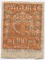 Russian Soviet FSR 1924 100r Pelure Background.jpg