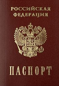 Their Passports Some Russian Girl