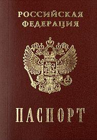 фотография на паспорт рф требования