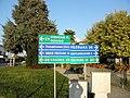SP 12 a Bagnolo di Po 03.jpg