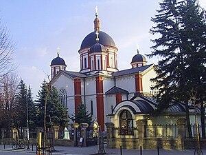 Kragujevac - Image: Saborni Hram