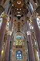 Sagrada Familia Inside 4 (5839054347).jpg
