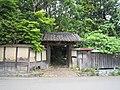 Saikawa Kendan-yashiki.jpg