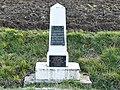 Saint-Crépin-de-Richemont Puylibeau stèle bord RD 939.jpg