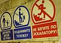 Saint Petersburg Metro sign.JPG