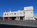 Saitama City Fire Department Chuo Fire Station 2.jpg