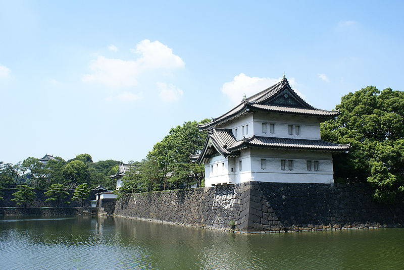 File:Sakurada.JPG