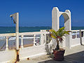San Juan. Aleli by the Sea hotel. Terrace. Condado beach. Puerto Rico (2750059418).jpg