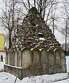 Sandomierz cmentarz żydowski lapidarium 31.12.2010 p.jpg