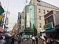 Sangdo 3-dong Comunity Service Center 20140607 163438.JPG