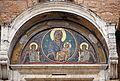 Santa Maria in Aracoeli Seiteneingang Mosaik.JPG