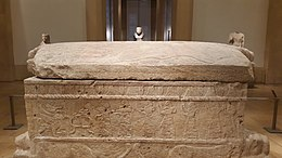 Sarcophagus with Phoenician writing 2.jpg