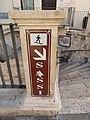 Sassi di Matera 12.jpg