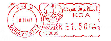 Saudi Arabia stamp type 1B.jpg