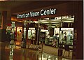 Schuylkill Mall American Vision Center.jpg