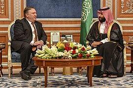 Pompeo meeting with Saudi Crown Prince Mohammad bin Salman