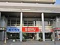 Seiyu Kokuryo 02.jpg